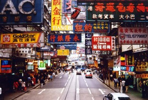 Osborne Clarke plans strategic alliance in Hong Kong as it takes first steps into Asian market