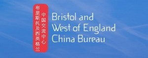 Opportunities explored as East meets West in green tech and sustainable building sectors