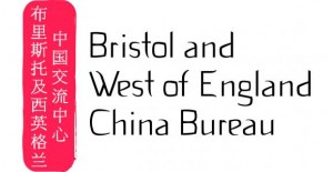 Future trade links to be explored as Bristol China Bureau returns to city for first gathering of 2019