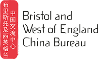 Bristol's China Bureau to celebrate traditional Mid-Autumn Festival with fact-finding session