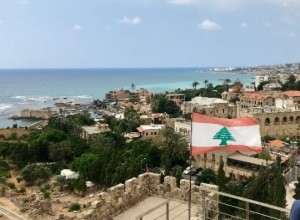 Bristol Business News Travel – A surprise on every corner on an adventure trip to Lebanon
