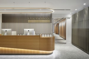 Temple Bright advises on second phase of high-end Marylebone healthcare facility