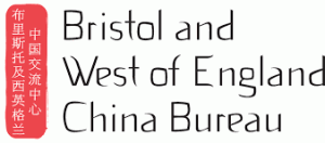 Key themes for business covered in Bristol-China Bureau's schedule of 2021 online events